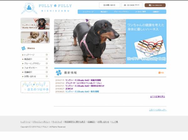 元サイト.png