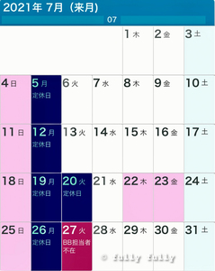7月の営業日カレンダーです。